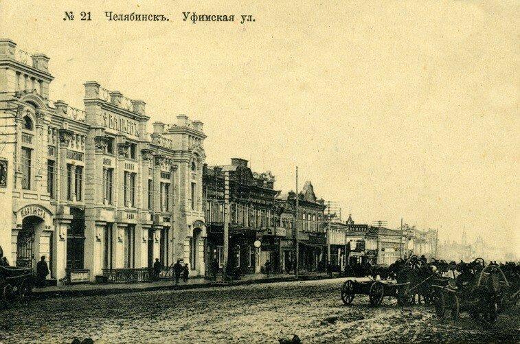Челябинск Уфимская улица4.jpg