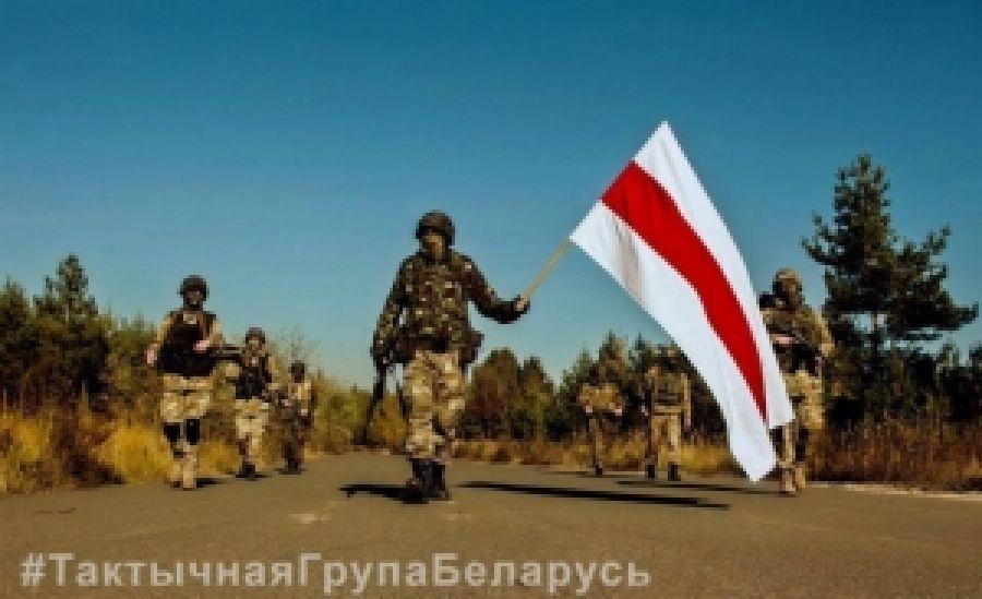 """Заявление Тактической группы """"Беларусь"""" о задержании в Минске"""