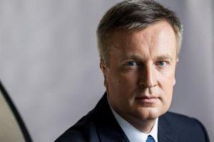 """Валентин Наливайченко поддержал ребят из """"Пр····о се····а"""" Закарпатья"""