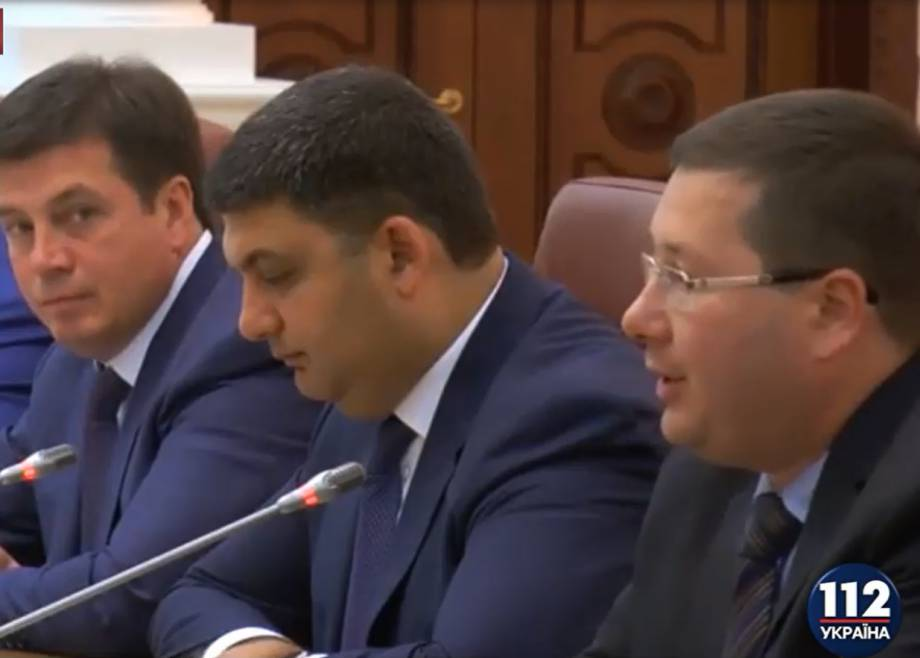 Украина готова к подписанию Энергетической стратегии и обновленного меморандума с ЕК, - Гройсман