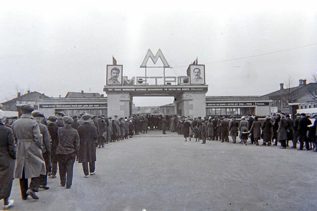 2 мая 1935 года: очередь на вход в метро