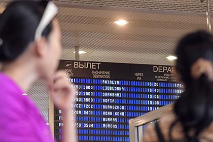 Россияне променяли Турецкие курорты на Тунис