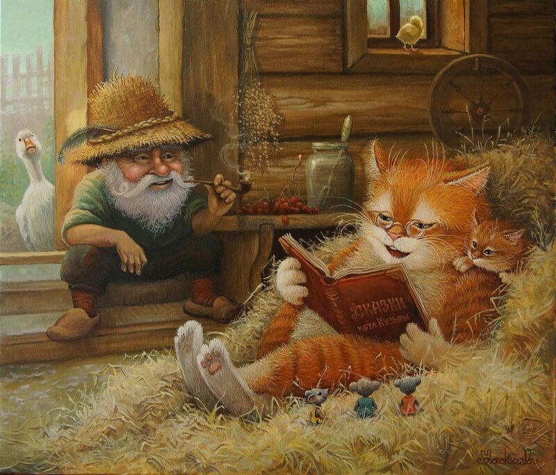 фэнт-лето-кошки-а.москаев.jpg