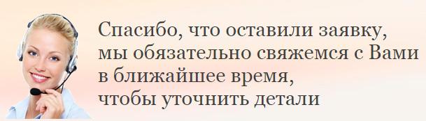 https://img-fotki.yandex.ru/get/120725/158289418.3f4/0_177baa_163b6154_orig.jpg