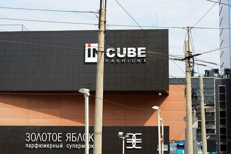 ул. Коммунистическая, Буянова и старый город 008.JPG