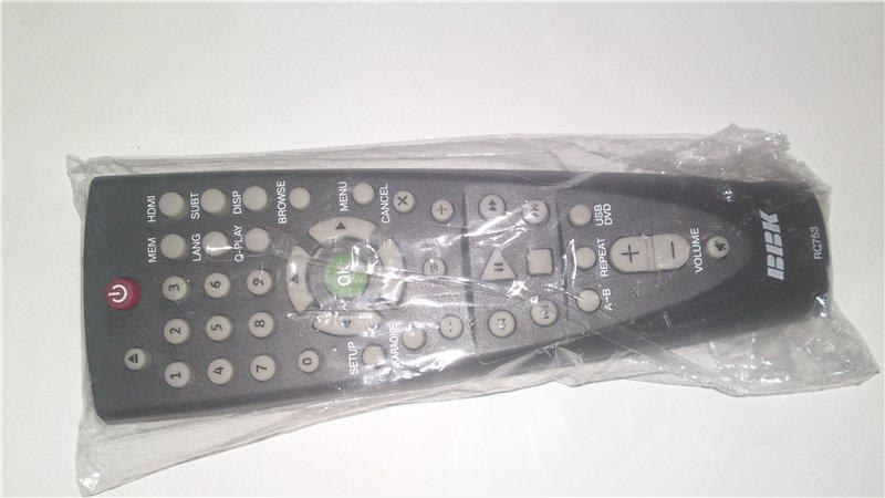 А у вас пульт ДУ от техники в пакетике? :)