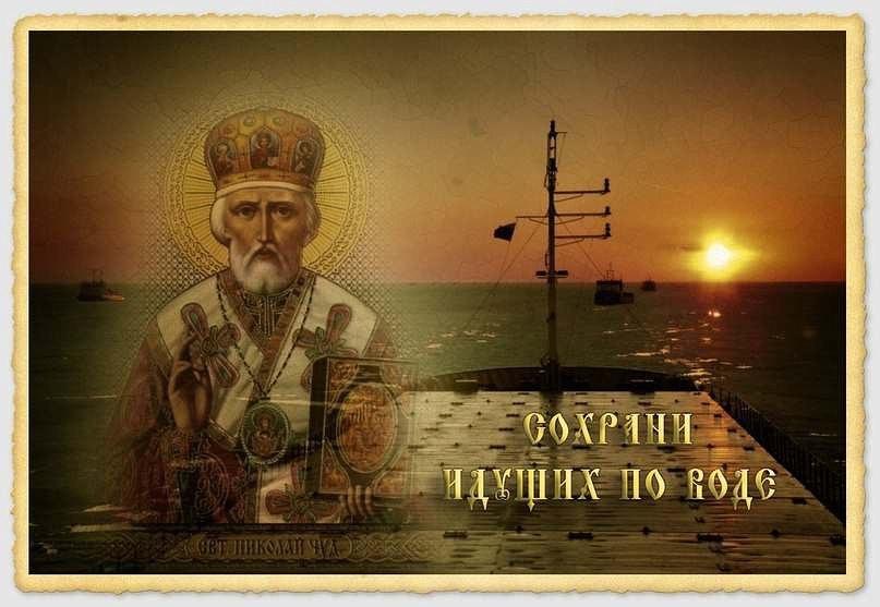День работников морского и речного флота. С праздником