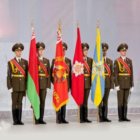 7 мая. День создания вооруженных сил Республики Беларусь