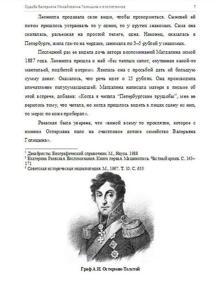 https://img-fotki.yandex.ru/get/120725/199368979.26/0_1c966d_1c4a7eb9_XXXL.jpg