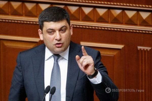 Гройсман категорически настроен относительно Евровидения вгосударстве Украина