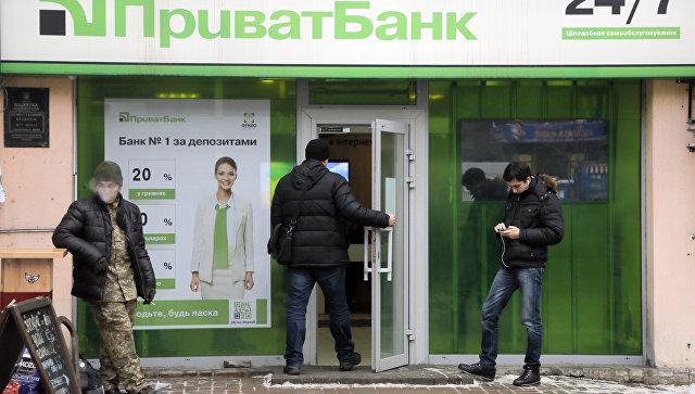 Национализированному «ПриватБанку» снизили кредитный рейтинг додефолтного уровня