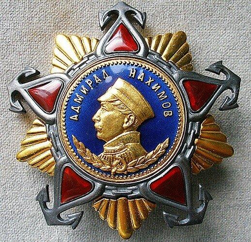 Орден-Нахимова.jpg