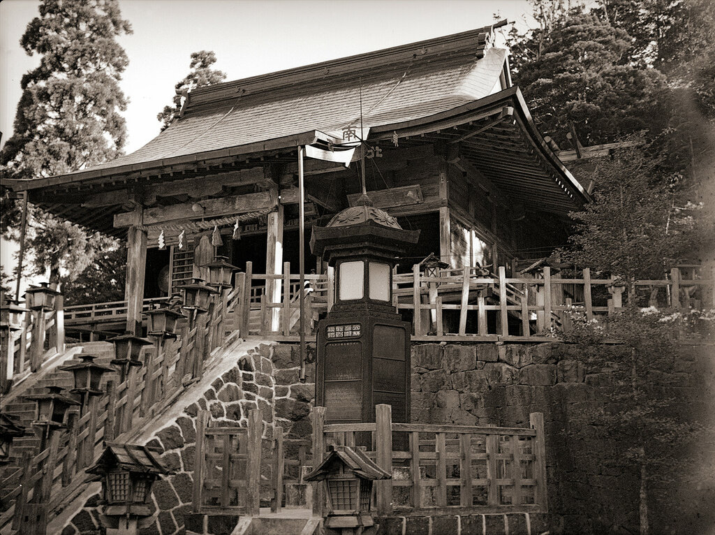 Shrine Building on Stone Base, 1930s Japan.