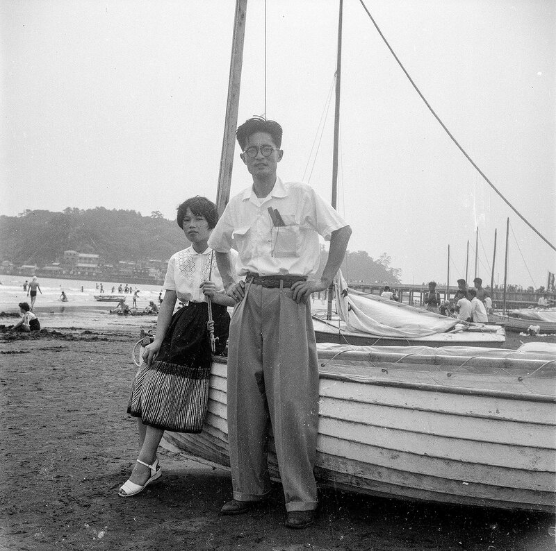Boat & 1950s Fashion in Japan