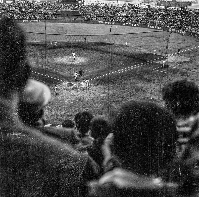 New York Yankees in Japan  vs Japan's Central Pacific All Star Team in Sendai 1955 - 5 of 10