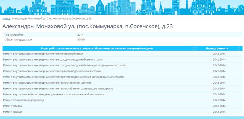 0_14ad38_6da8f225_XL.png