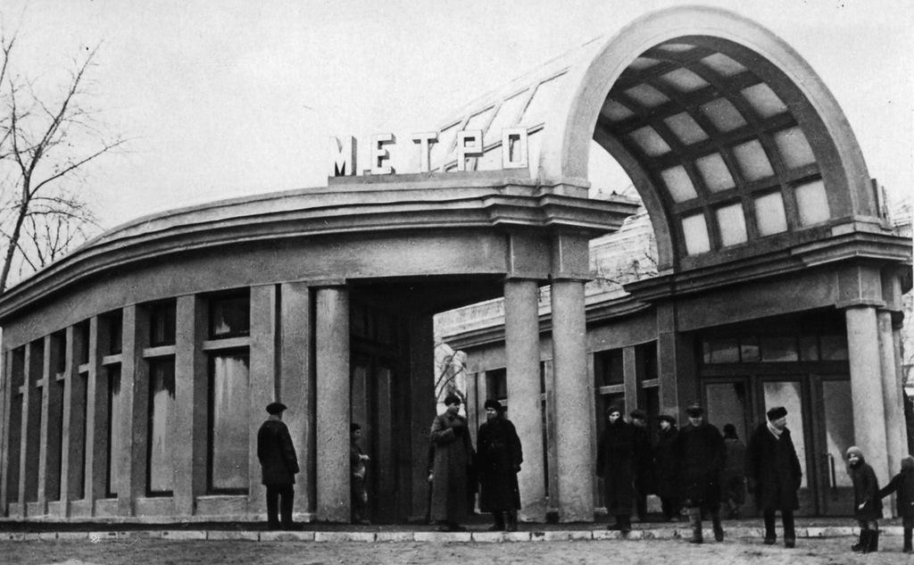 «Дворец советов» (проектное название — «Кропоткинские ворота»), с 1957 года — «Кропоткинская».