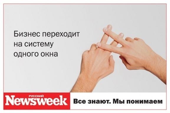 Крутая реклама изРоссии