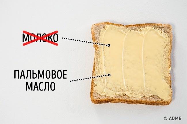Невсе продукты снадписью «сливочное масло» действительно имявляются. Состав натурального масла ла