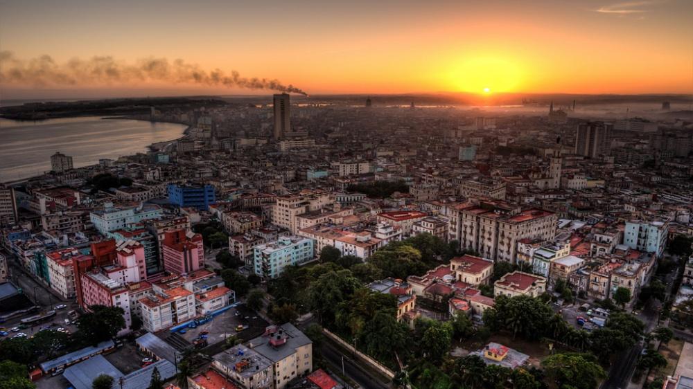 Доброе утро, Гавана!