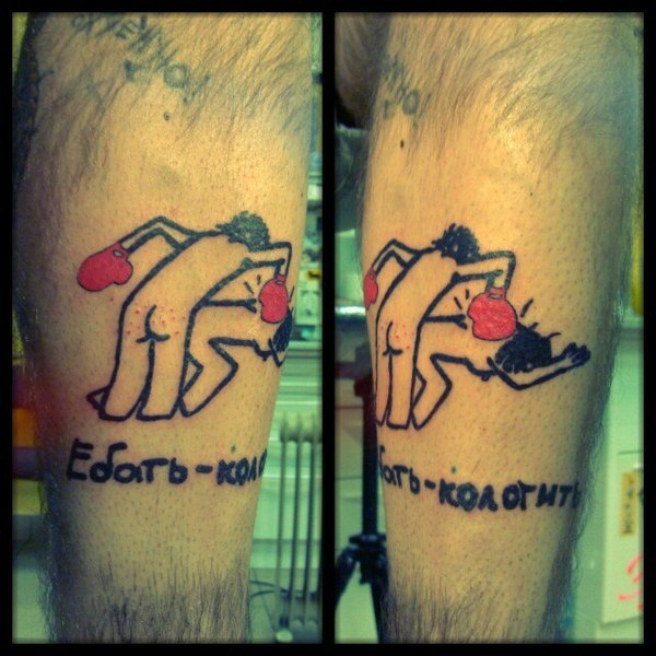 Подборка гениальных и не очень татуировок