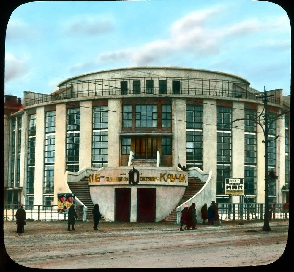 Дом культуры завода «Каучук».