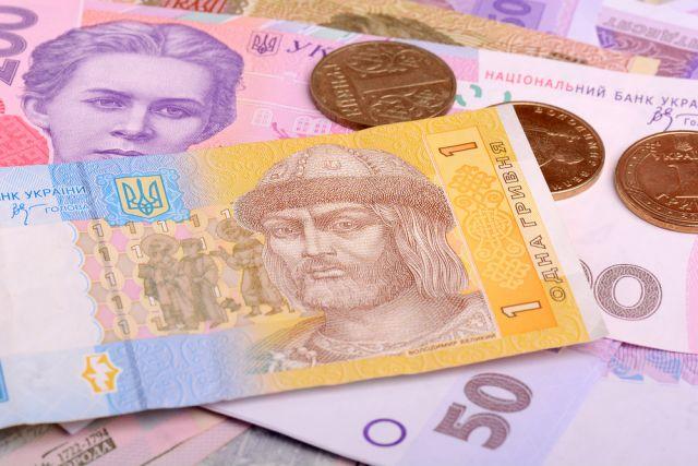 Недостаток бюджета Украины запервое полугодие увеличился в16 раз