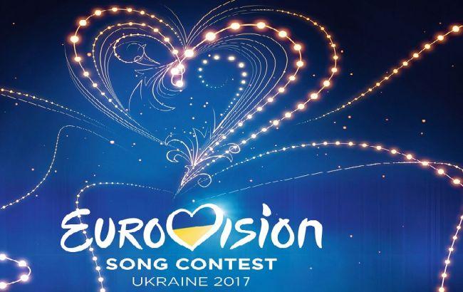 Евровидение 2017: Кабмин отменил финансовые ограничения