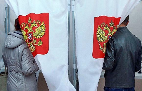 Правдивость президентских выборов в Российской Федерации обеспечит QR-код