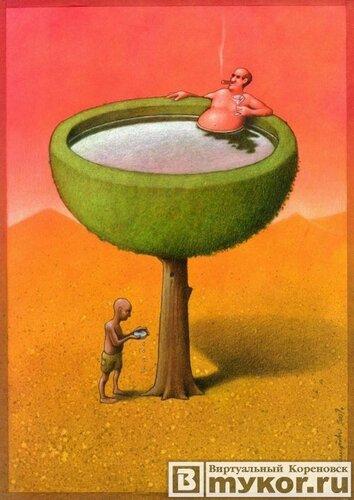 Картинки о современной жизни
