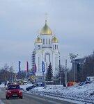 Новогоднее (2017) Иваново