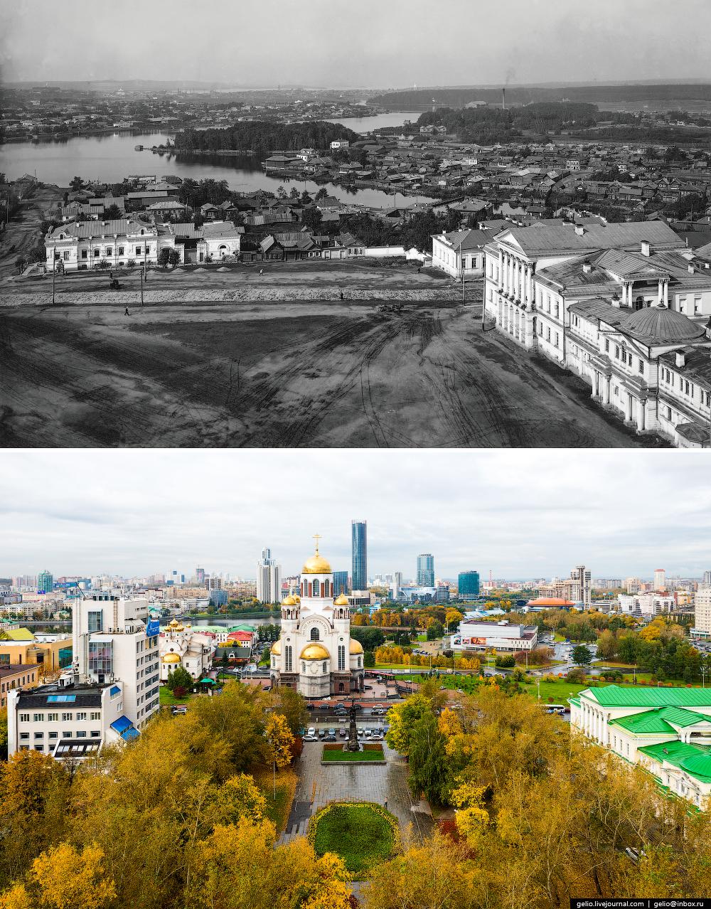 екатеринбург тогда и сейчас фото все ими пользовались