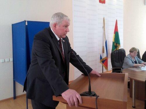 сессия горсовета в Куйбышеве