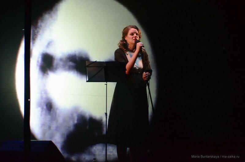Вера Полозкова, Саратов, ТЮЗ, 24 апреля 2016 года