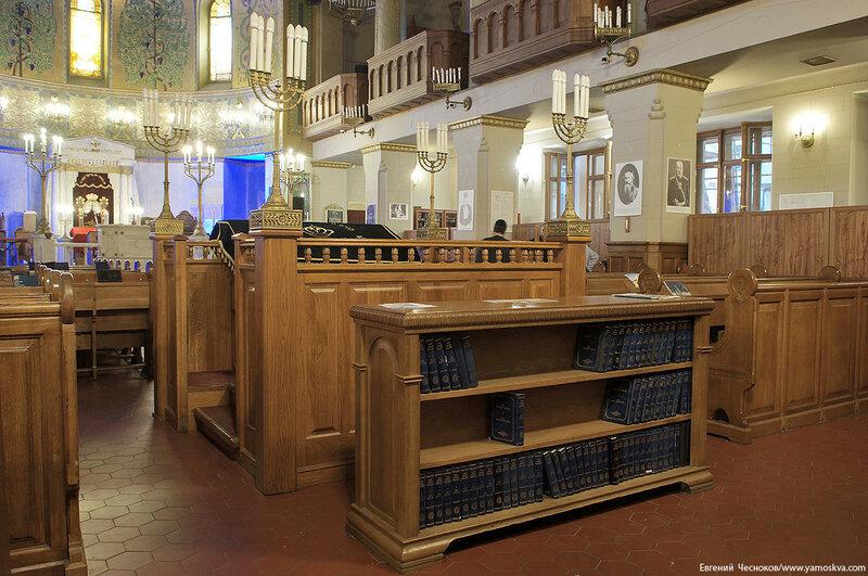 68. Моск хоральная синагога. 02.06.16.31..jpg