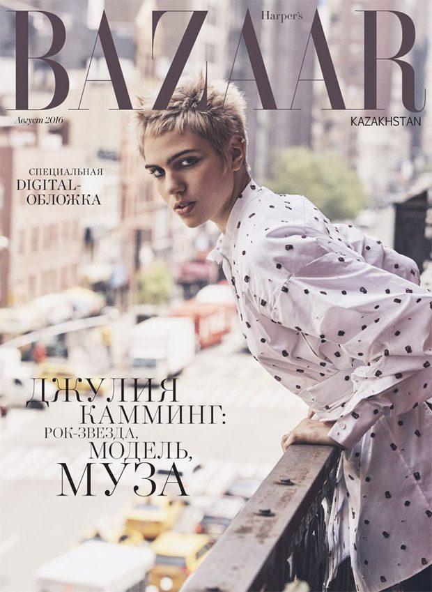 Harper's Bazaar Kazakhstan enlists fashion photographer Dean Isidro to capture American model and mu