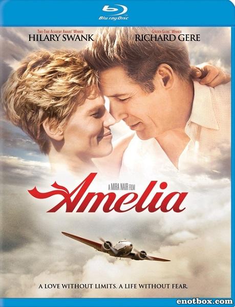 Амелия / Amelia (2009/BDRip/HDRip)