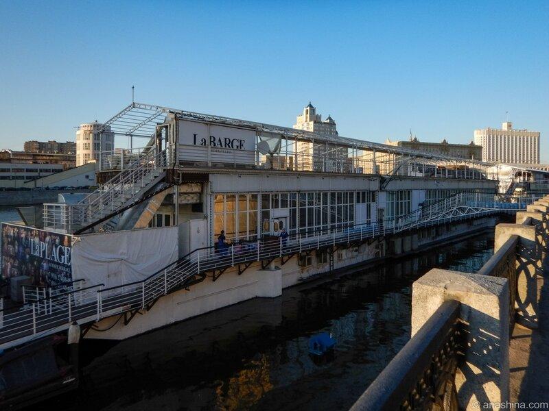 """Плавучий ресторан """"La Barge"""""""
