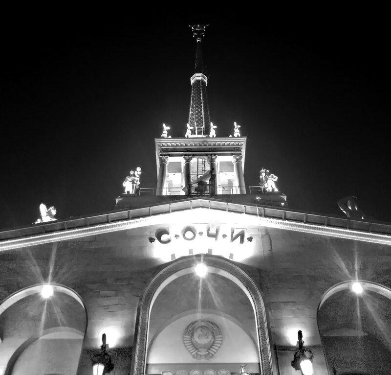 В Сочи