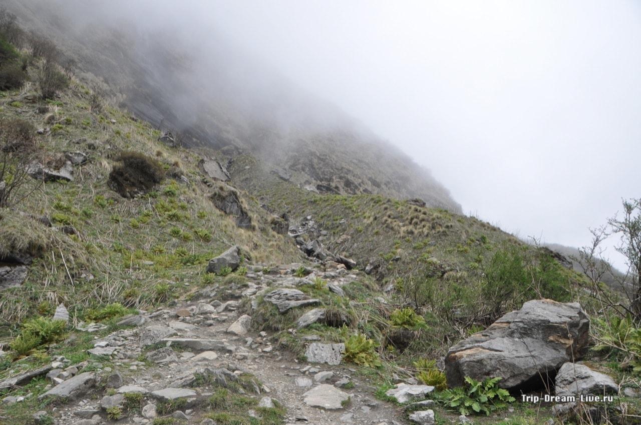 Роковой перевал