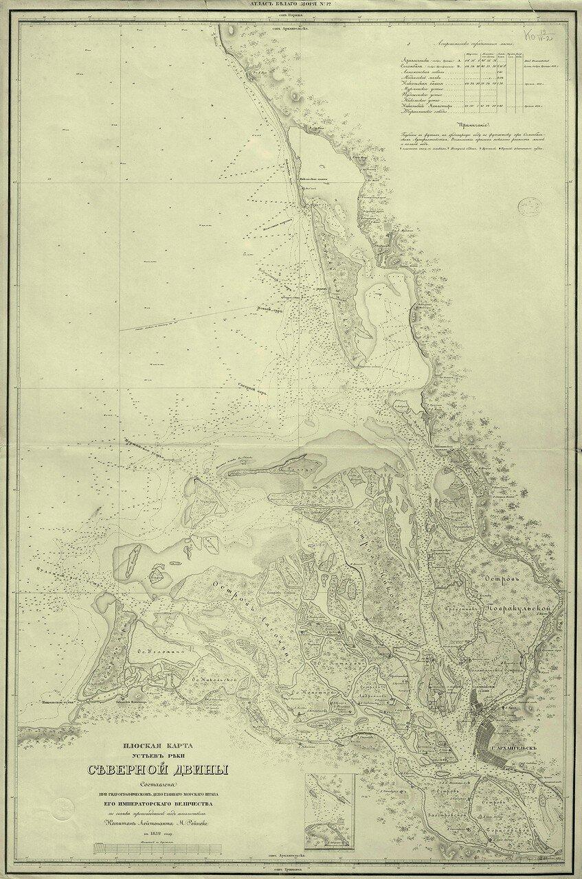 11. Плоская карта устья реки Северной Двины