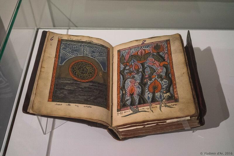 Евангелие Аракела. Эрзрум. с. Саладзор. 1587 г.