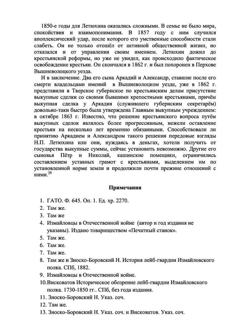 https://img-fotki.yandex.ru/get/1219277/199368979.1a6/0_26f5b6_a4864ffb_XXL.png