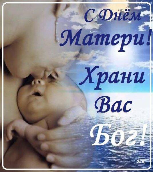 Рождением, день матери картинки сестре