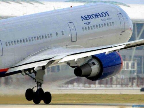 «Аэрофлот» предоставил билеты участникам экономического форума