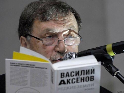 Произведения Василия Аксенова перевели на татарский язык