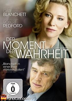 Der Moment der Wahrheit (2015)