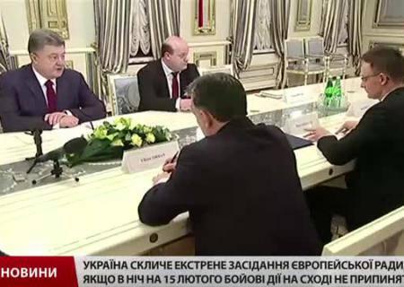 """""""Если будут результаты"""", - в МИД допускают возможность встречи лидеров стран в """"нормандском формате"""" в октябре"""