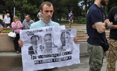 Новым главой Николаевской ОГА избрали Алексея Савченко