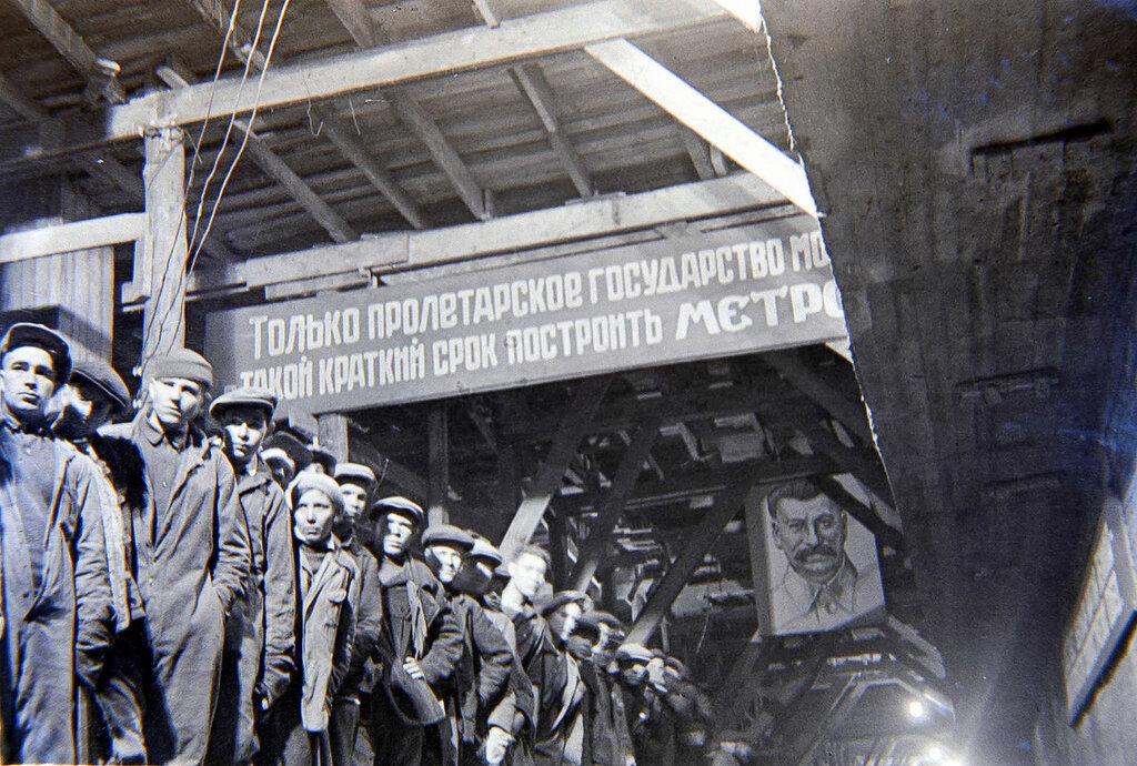 Встреча пробного поезда на станции «Комсомольская»